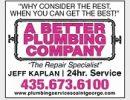 A Better Plumbing Company logo