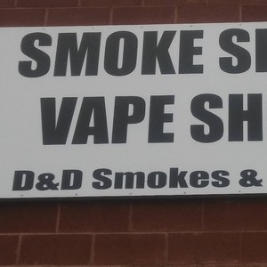 Photo uploaded by D & D Smoke's & More